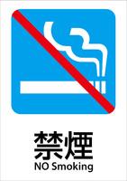 【禁煙シングル】