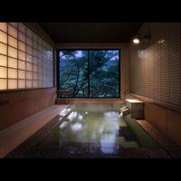 【貸切風呂45分付】大切な人とお風呂を独占☆プライベート湯浴みプラン