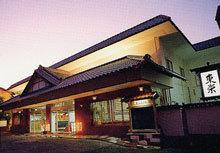 伊東温泉 東栄ホテル