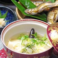 ☆旬の山菜・季節の天然川魚☆白山の恵みいっぱい☆一押しプラン☆現金特価☆