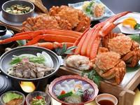 ☆限定150食!!夏のカニ宿泊プラン※売り切れ次第終了致します!(〜8/31)予定!