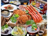 『笠戸ひらめと蟹2種食べ比べプラン!!(〜12/29)◎1泊2食9,800円〜