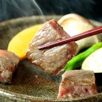 【しあわせわかやま】【選べる特典付き♪】お肉2倍!選べる食べ方2種類!熊野牛200g+懐石♪