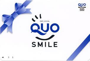 【QUOカード1000円付】 ☆素泊り☆ ビジネスプラン