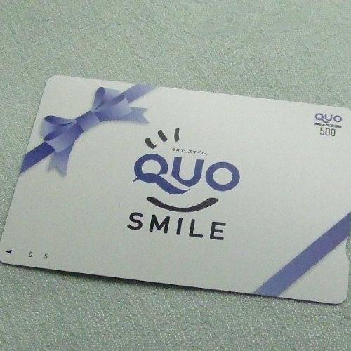 【QUOカード   500円付プラン】