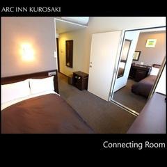 【禁煙】シングルルーム2部屋が内扉で繋がっているお部屋♪