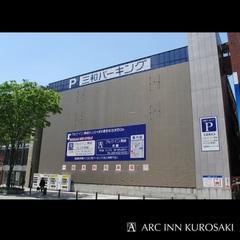 【Wi-Fi完備】★★★駐車場付きプランで安心ドライブプラン★★★ 日替わりカレー&朝食サービス!