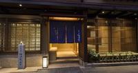 玄関・ロビーリニューアルオープン記念得々プラン(お部屋食)