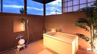 【★露天風呂付き和洋室−耳納−】ワンランク上のおこもりSTAY♪思い出の一夜