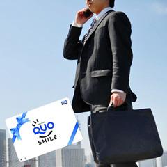 """【QUOカード500円分付き】""""素泊りプラン"""" ビジネスマンや観光好き必見!"""
