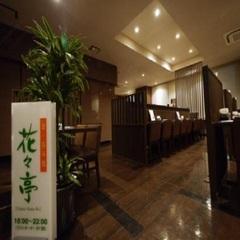 ◆◇平日限定 1泊2食付ビジネスプラン◇◆