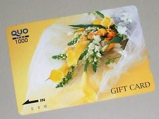 【当館人気】ビジネスマンに大人気♪QUOカード★☆1000円付☆★
