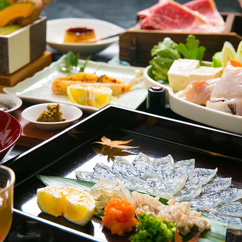 【季節のおススメ】大分の美食とちょこっとふぐ懐石(薄造り&ちり鍋&焼き物)舌鼓プラン