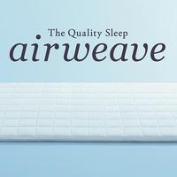 【エアウィーヴ・air weave】快眠ルーム 和室8畳