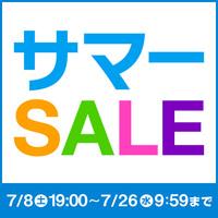 【サマーSALE】最大10%OFF ご家族やお友達と楽しくレンタルルーム★2LDKタイプ