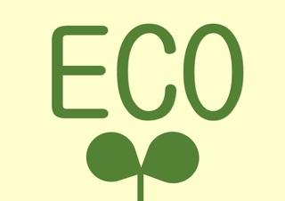 【3連泊以上の方限定】 ECOプラン 〜清掃不要で地球とお財布に優しく〜
