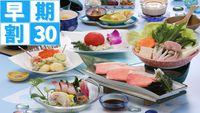 【早期割30】1番人気の基本コースが通常より1,000円OFF&3つの早期特典付き【夏の花心会席】