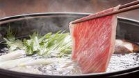 #WeLove山陰対象!〜心を込めて作られる地元野菜とお肉本来の旨味を堪能〜特製牛しゃぶしゃぶ鍋会席