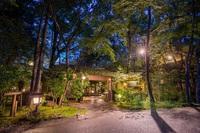 【春夏旅セール】【素泊まり】黒川温泉の名湯を掛け流しで愉しむ、温泉とお泊まりだけの最長18時間ステイ