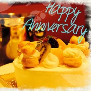 【特別な記念日に】ホールケーキ×スパークリング付★アニバーサリープラン♪【チェックアウト11時】