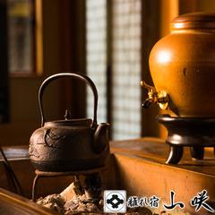 〜GW特選プラン〜 【露天付き離れ客室で特別な時間を】