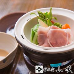【松】季節の献立贅沢な時間でお料理重視 【山咲松膳】