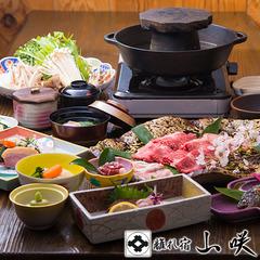 【竹】当館一番人気☆阿蘇野菜と肥後牛溶岩鍋しゃぶ&りんどうポ−ク 【山咲竹膳】