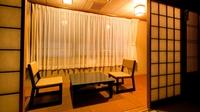 ●カップル●まったり奈良旅♪楽しい思い出特典付き*夕食は気兼ねなく<お部屋食(お膳)>で