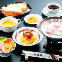 秋の紅葉は11月中旬以降が見頃♪美しき奈良へ♪歴史ある古都を巡る旅★スタンダード【夕食はお部屋食】