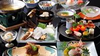 【春夏旅セール】料理長おすすめ!グレードアップ会席プラン 【3密回避】