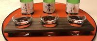 【奈良の地酒を飲みくらべ!】大和の地酒と本格和会席が楽しめるプラン