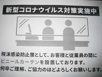 禁煙シングルルーム 3泊以上deお得なシングルECOな連泊プランリネンアメニティ交換無