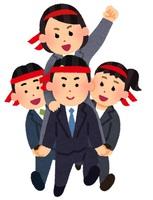 ◎5つの特典★お得♪出張応援プラン★【朝食付】