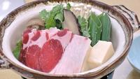 【冬春旅セール】人気のジビエ料理&日本三美人の湯を満喫♪(14品)