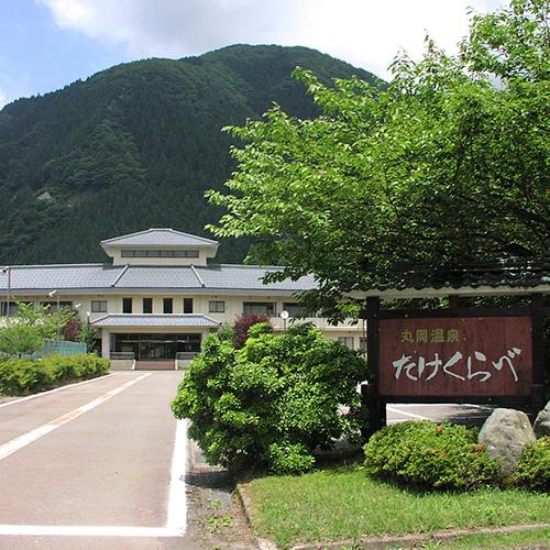 【素泊まり】源泉100%!里山の風景が眺められる展望風呂で温泉を満喫