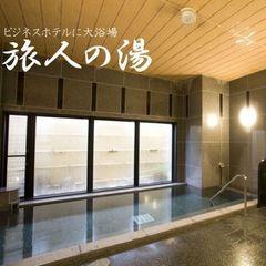 【春夏旅セール】【納得】早割7日前プラン〜早めのご予約でお得に宿泊〜