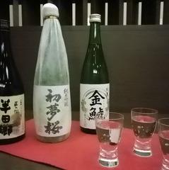 【1泊2食付】名古屋めし&半田地酒飲み比べプラン♪