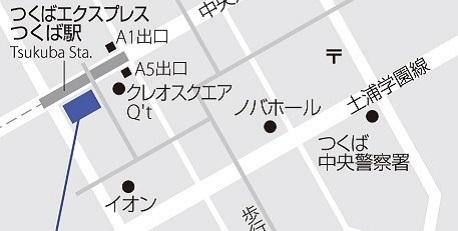 Yahoo!Mapへ つくば駅からのご案内