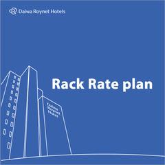 【正規料金】〜Rack Rate〜