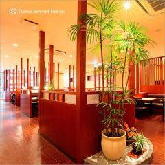 【朝食付き】◆朝食は朝5:00から!3種類(和食・洋食)の定食からお選び頂けます!