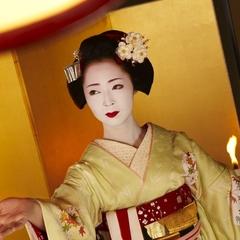 Luxury KYOTO 【お茶屋遊び】 お部屋で「舞妓さん」と花街情緒を楽しむ 京懐石Dinner