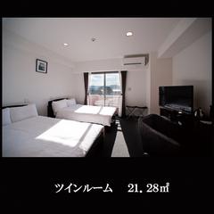 ツイン【禁煙】22.27平米☆ベッド幅106cm