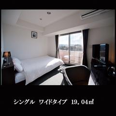 ワイド【禁煙】19.04平米☆ベッド幅140cm