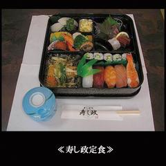 ★新鮮★おいしい(^-^)★お得♪夕食付プラン!!≪朝食付≫