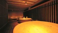 【令和元年リニューアル】 朝食付☆オーシャンビューツイン&広々畳でゆっくりステイ