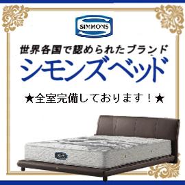 埼玉グランドホテル深谷 image