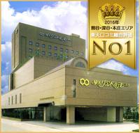 .【深谷駅前で一番新しいホテル!!】 部屋数限定【最大5000円引き!!】 楽天限定