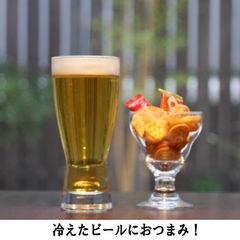 【ビジ得DX】 〜VOD見放題♪ビール&おつまみ付き〜