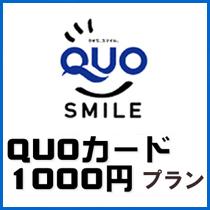 【QUO1000円付】ビジネス&出張応援プラン☆【当館人気】