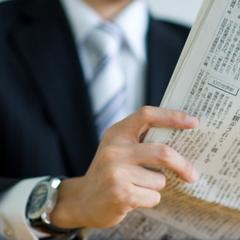 【一人旅プラン】新聞&オリオン缶ビール付♪80種類の朝食バイキング付